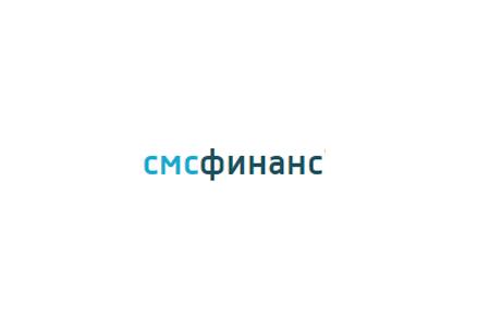 СМСФинанс